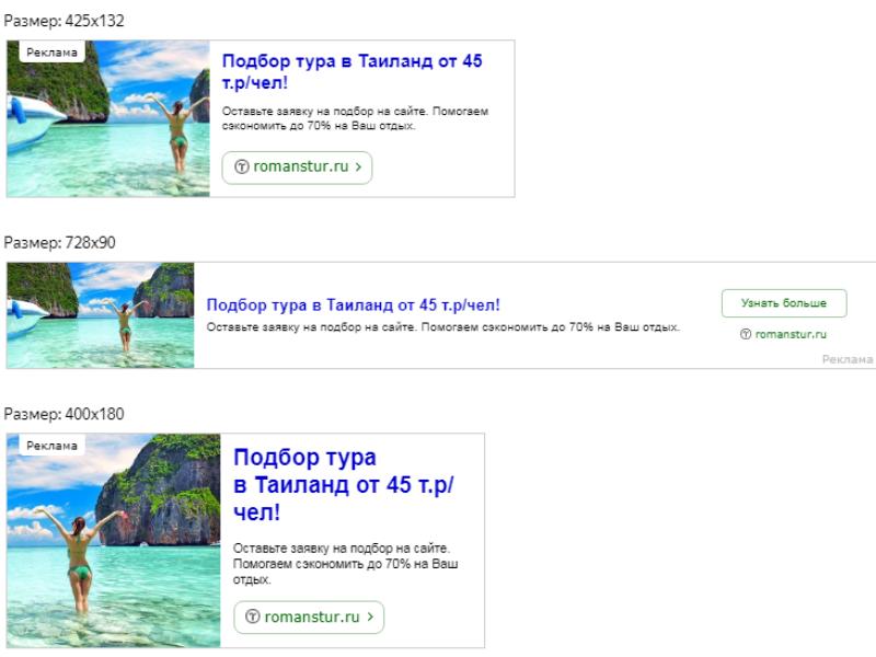 Редактирование объявлений — Google Chrome
