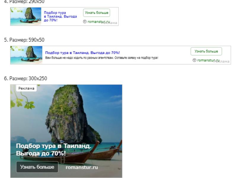 Редактирование объявлений — Google Chrome2